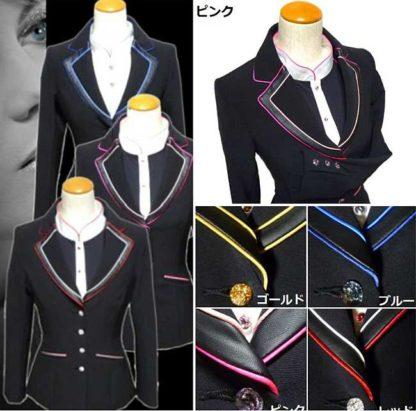 Custom Options for Lotus Romeo Show Jacket